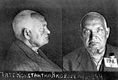 08_Фото Пятса из архивов НКВД, датированное 1941 годом