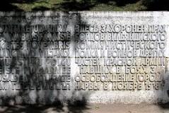 4 Памятник на братской могиле красногвардейцев в Тёмном саду в Нарве. 2010.