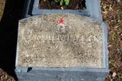 Кладбище Эстонского стрелкового корпуса_13
