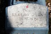 Кладбище Эстонского стрелкового корпуса_15
